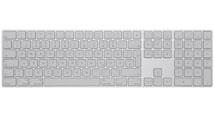 Tastatur mit Aluminium-Gehäuse von Apple in weiß, silber
