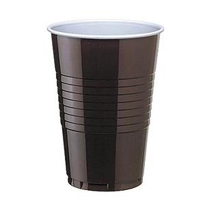 100 papstar einweg kaffeebecher kunststoff g nstig online kaufen office discount. Black Bedroom Furniture Sets. Home Design Ideas