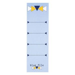Rückenschilder blue file von bluefile